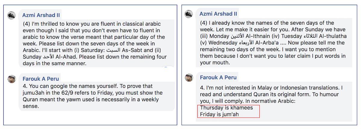 Mini debate with Farouk Peru on his claim that Friday
