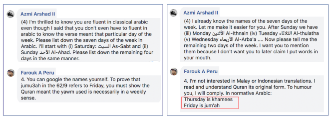 Mini debate with Farouk Peru on his claim that Friday Prayers is not
